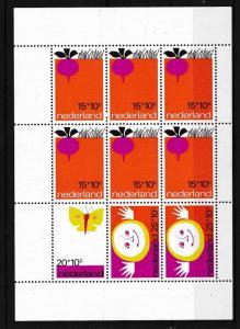 [16859] Netherlands 1971 Child Welfare Butterfly Sheet MNH NVPH 1001