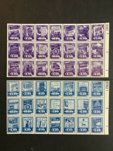 Two Different Full Panes of 21 Book of the Month Club Stamps/Labels