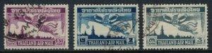 Thailand #C20-2  CV $5.10