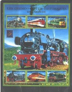 REPUBLIQUE DE GUINEE  2001   TRAINS  #1931   C.V. $22.50  MNH