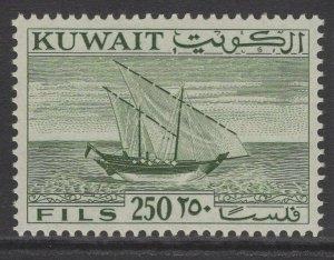 KUWAIT SG161 1961 250f BRONZE-GREEN MNH