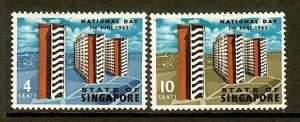 Singapore, Scott #'s 70-71, National Day, F-VF Centering, MH