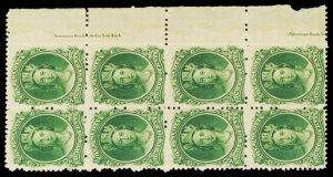 NOVA SCOTIA 11  Mint (ID # 104908)- L