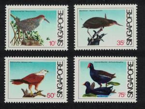 Singapore Rail Bittern Kite Moorhen Coastal Birds 4v SG#467-470