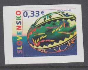 Slovakia 570A MNH VF