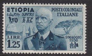 ETHIOPIA^^^^^1936 sc# N7 ITALIAN OCCUPATION mint hinged $36.00@@lar1910eth