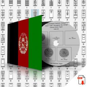 AFGHANISTAN STAMP ALBUM PAGES 1871-2007 (260 PDF digital pages)