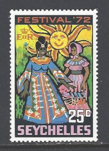 Seychelles Sc # 307 mint never hinged (RS)