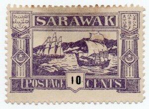 (I.B) Sarawak Cinderella : Sailing Ships 10c