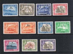 Aden 1951 KGVI Sc 36-46 set of 11 MH