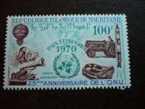 Mauritania - Air Mail Stamp
