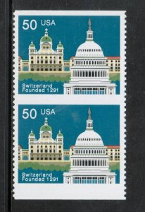 USA #2532a Extra Fine Never Hinged Imperf Pair