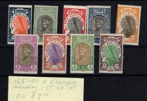 Ethiopia #156-184 Missing 155 MH - Stamp CAT VALUE $9.00