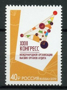 Russia Stamps 2019 MNH Congress of Intl Organization Supreme Audit Inst 1v Set