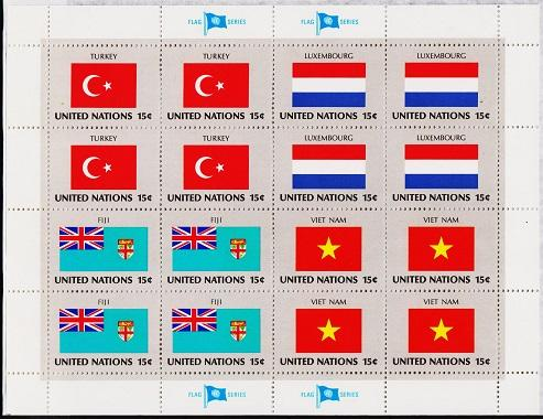United Nations. 1980 15c Flags Sheetlet.S.G.346/349 Unmounted Mint