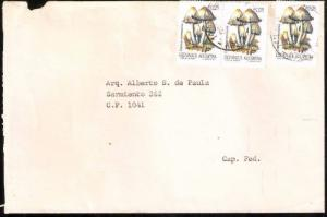 AARG 357 ARGENTINA 1980-90 COVER FLORA MUSHROOMS 0.25x3 ALONE