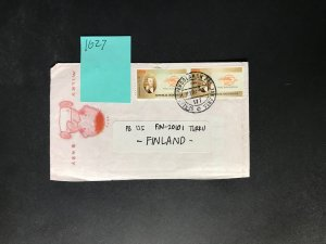 Indonesia #780//B242 Cover to Finland (1970-1999) Cover #2045