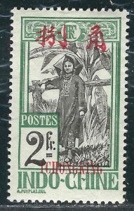 France Offices Tchongking 48 Yv 79  MLH F/VF 1908 SCV $85.00