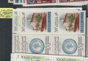 LEBANON   (PP3101B)    UNIVERSITY    SG  951-2+LABELS       BL OF 4   MNH