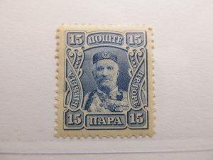 Montenegro 1907 15p Fine MH* A5P17F328