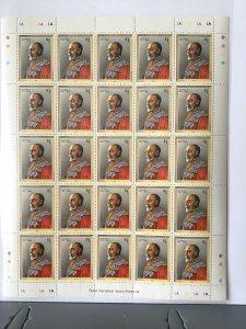 Barbuda King  george V 1910-1936 mint never hinged  stamps sheet ref R23580