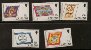 ST.HELENA SG472/6 1986 FRIENDLY SOCIETIES BANNERS MNH