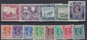 BURMA  1938 - 40   S G 18B - 30   VARIOUS VALUES  TO 1R  MH  CAT £70