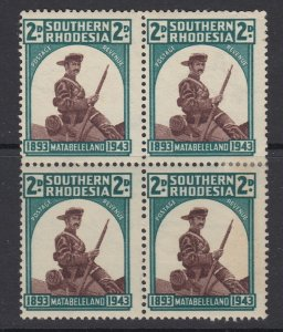 Southern Rhodesia, SG 61 var, MLH block Inverted G Flaw variety
