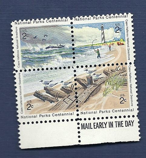 1448-51 2c Hatteras mail early plate block VF/MNH/OG