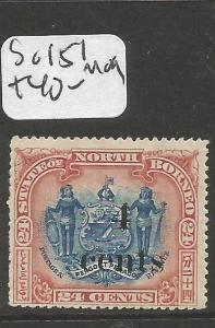North Borneo SG 151 MOG (9cln)