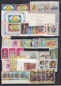 St. Helena Scott 283 // 445 Mint NH sets (Catalog Value $40.25)