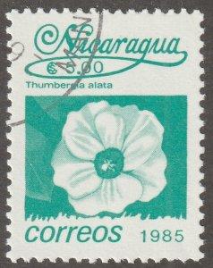 Nicaragua, stamp, Scott# 1530, used, single stamp, #1530