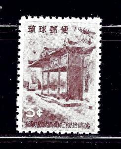 Ryukyu Is 90 MNH 1961 issue