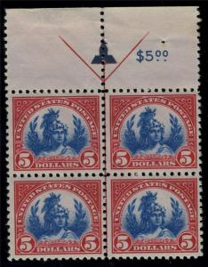 UNITED STATES SCOTT# 573 ARROW BLOCK OF FOUR MINTNEVER HINGED, HINGED IN MARGIN