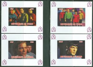 CHAD 2013 STAR TREK SET OF FOUR DELUXE SOUVENIR SHEETS PART III IMPERF ONLY