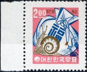 Korea #378 Children's Savings MNH