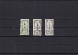Mexico 1911-12 mnh Stamps Ref 15429