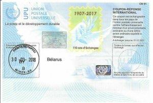 BELARUS - (IRC) INTERNATIONAL REPLY COUPON (110th Year) (POSTMARKED), MNH