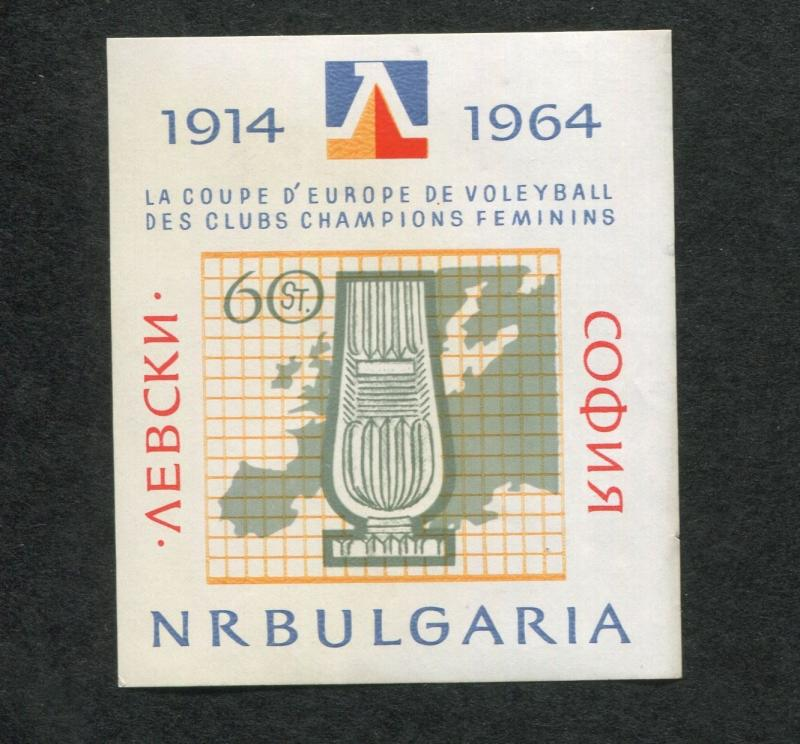 Lot of 12 Bulgaria Mini Sheet Stamps #1340 Women's Volleyball Championship Cup