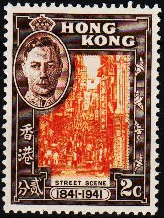 Hong Kong. 1941 2c S.G.163 Mounted Mint