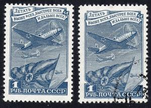 Russia Sc C82 MNH & Used set