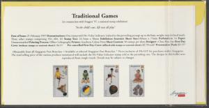 Singapore 1997 SINGPEX '97 - Traditional Games MS FDC SG#MS868