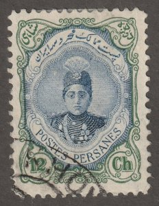 Persian stamp, Scott#489, used, hinged, 12ch, 11.5/11.0, #ed-94