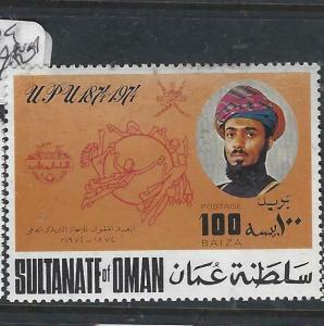 OMAN  (P1604BB)  UPU    SG 179      MNH