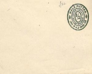 J287 1900s Indian States COCHIN ANCHAL Half Puttan Postal Stationery Cover