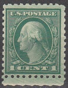US #543 MNH  (A14923)