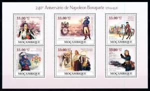 [78966] Mozambique 2009 Napoleon Bonaparte Battle Waterloo Borodino Sheet MNH
