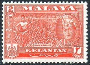 Kelantan 1962 2c Pineapples MH