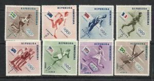 Dominican Republic #479-83 C100-2 comp mnh cv $2.40 Olympics