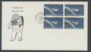 US Sc 1193 FDC. 1964 4c Project Mercury, Astronaut Cachet, Planty Unlisted
